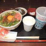 すき家 - 牛丼並ネギ玉TPモバイル-50で330円