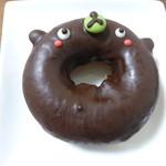 MERRY - 料理写真:デコドーナツ「クマ」(200円)