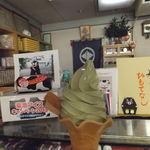 中原松月堂 - 料理写真:抹茶ソフトクリーム 250円