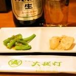 大提灯 - 2013.12 お通しのインゲン豆とタラコ煮(250円)