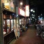 23192650 - 201312 壱六家 お店まわり⇒「レトロ」っぽな演出