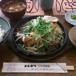 とんかつ 八千代西店 - 日替りランチ 玉子とんかつ730円