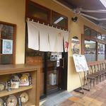 23195201 - 無尽蔵 みなとKOBE家 神戸ハーバーランドumie(神戸)