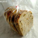 元気パン工房 ごぱん - くるみ食パン
