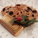 フィーカヤンソン - チョコ&クッキーのサービス