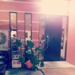 キッチン ナッティ - お店の入り口。遊び心があって、入るのも楽しかったです。