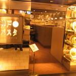 神戸パスタ パスタ&スイーツ - お店の入り口