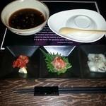 Kiyomasa - お通し3種
