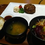 泰元 - 黒毛和牛100%極上ハンバーグ定食