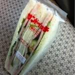 tomiy - ハム250円