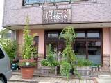 イタリアンカフェ ピアチェーレ