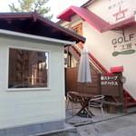 entotsu Bistro&Cafe - 隣のログハウスでもいただける