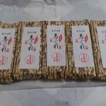 米田菓子舗 - 料理写真:5本が一包み