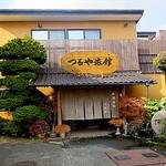 """料理旅館つるや - 阿蘇山に抱かれた""""湧水と創作料理の宿""""「料理旅館つるや」"""