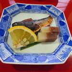 料理旅館つるや - 鰆の自家製西京焼き