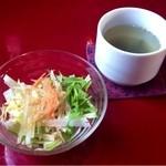 23205002 - ランチのサラダ&スープ