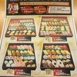 粋魚 - 2013/12年末年始にいかがですか?!