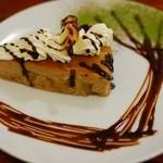 89cafe - キャラメルバナナのショコラチーズケーキ