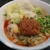 麺屋 らいこう - 料理写真:汁なし坦々麺
