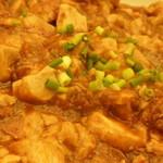 デイナイト - マーボー豆腐;アップ