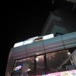 GOOD HEAVENS ! - 下北沢駅近くのビル2階です。