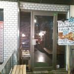 GOOD HEAVENS ! - お店の入り口その2。店内の棚は本でいっぱい(^^)