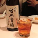 シェフス - 陳年 紹興貴酒 陳年五年 (2013/12)