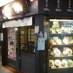 23214845 - 名古屋駅の新幹線通りのレストラン街にあります