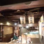だんまや水産 - 店内②(2013.12.20)