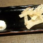 だんまや水産 - エイヒレ(2013.12.20)