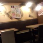 だんまや水産 - 店内①(2013.12.20)