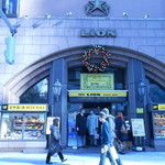 Biaandowainguriruginzaraion - 銀座中央通りに構える大型チェーン店