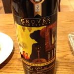 23217017 - 意外に飲み易くて美味しい赤ワインでした。
