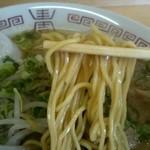 玉姫ラーメン - 中華そば 麺