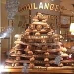 ブーランジェリー ブルディガラ - 美味しそうなクリスマス木
