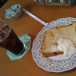 cafe de Repos - バナナのシフォンケーキ