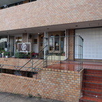 アルト珈琲店 - 店は中2階部分 ※2013年12月
