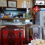 珍満茶楼 - 厨房