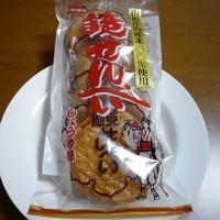 凡坊屋-鏡せんべい しょうゆ味 3枚×4袋 1パック 210円