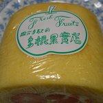 2323853 - イチゴのロールケーキ