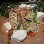 千年の宴 - 牛蒡とレンコンと豆腐のサラダ