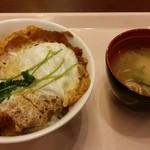 湯の道 利久 - 料理写真:カツ丼(680円)