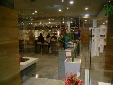 ビストロ ルーチェ 岡山駅前本店