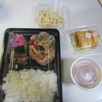まるみのべんとう - この日は日替わり弁当とお惣菜をお昼用に買って帰りました、これだけ買っても330円