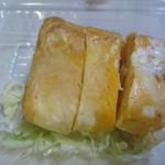 まるみのべんとう - あまりにも美味しそうだったからお惣菜の中から玉子焼き80円もお弁当と一緒に購入させていただきました。