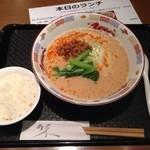 chuukaryourihisuien - 坦々麺 ご飯付き