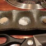 秋田牛玄亭 - ホルモン用の塩と柚子胡椒