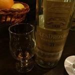 Vane - GLENDRONACHの21年