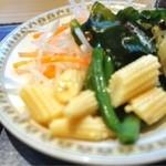 カスケイド ラウンジ - お野菜もたっぷり