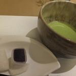 博多 竹彩 - 抹茶と紫芋の求肥